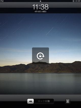 ipad_wi-fi_12.jpg
