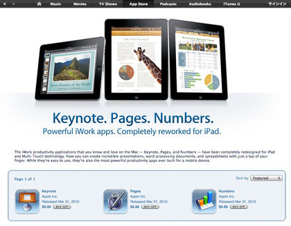 itunes_for_ipad_2.jpg