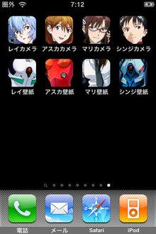 yahoo_eva_2.jpg