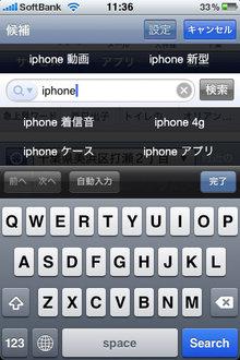 yahooj_renew_5.jpg