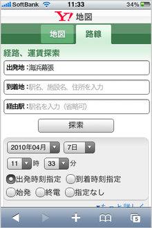 yahooj_renew_7.jpg