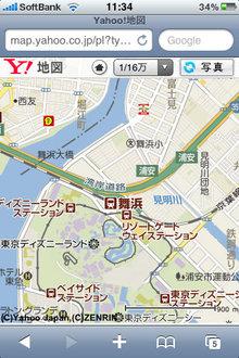 yahooj_renew_8.jpg