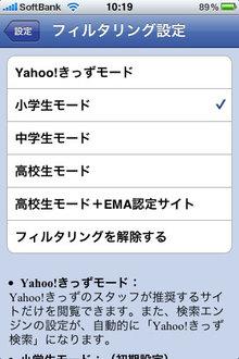 app_util_anshin_4.jpg