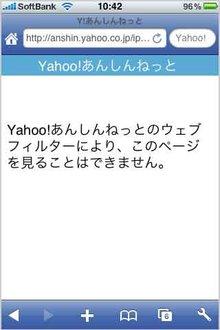 app_util_anshin_9.jpg
