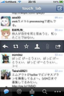 twitter_official_client_1.jpg