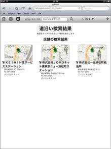 web_yubichiz_2.jpg