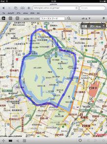 web_yubichiz_3.jpg
