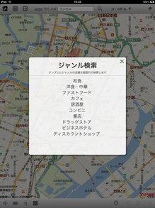 web_yubichiz_4.jpg