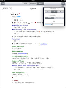 wisdon_ipad_update_2.jpg