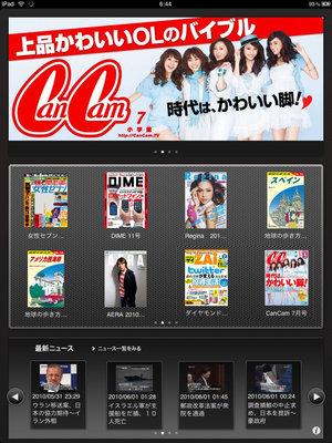 app_book_viewn_1.jpg