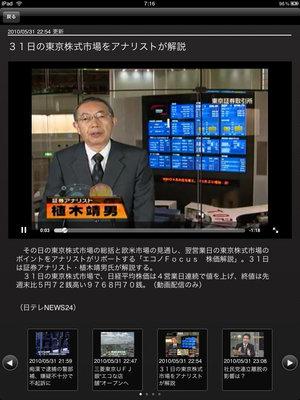 app_book_viewn_3.jpg