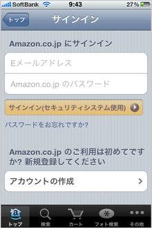 app_life_amazonjp_2.jpg