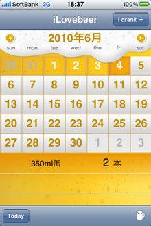 app_life_ilovebeer_1.jpg