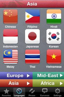 app_travel_converse_3.jpg