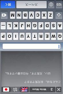 app_travel_converse_5.jpg