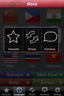 app_travel_converse_7.jpg