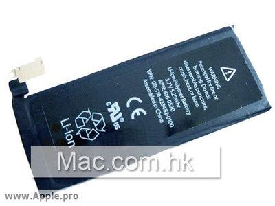 iphone_hd_battery_0.jpg