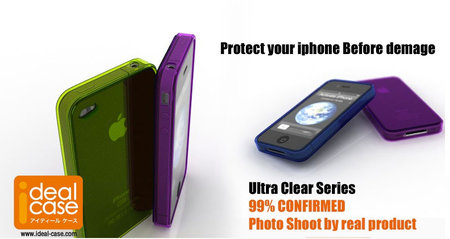 iphone_hd_case_1.jpg