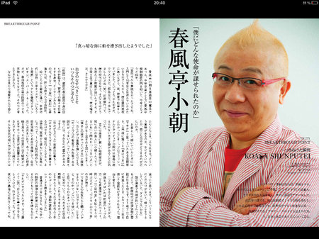 app_book_r25hd_3.jpg