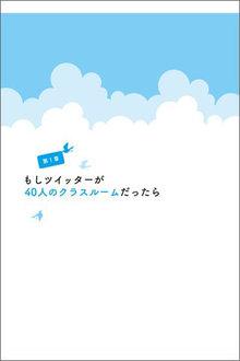 app_book_yumekana_2.jpg