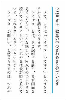 app_book_yumekana_3.jpg