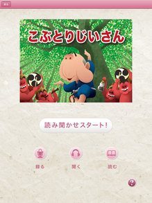app_edu_otoehon_8.jpg