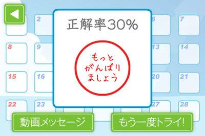 app_health_radiotaiso_7.jpg