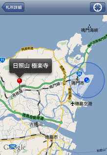 app_life_jyunreigo_3.jpg