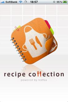 app_life_recepiecollection_1.jpg