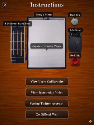 app_prod_ishodohd_1.jpg