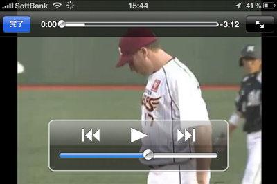 app_sports_rakuten_4.jpg