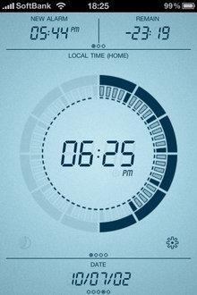 app_util_touchlcd_1.jpg