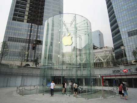 apple_store_shanghai_2.jpg