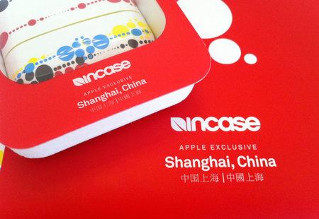 apple_store_shanghai_8.jpg