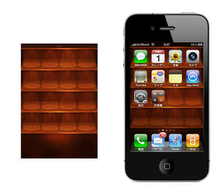 bookshelf_wallpaper_0.jpg