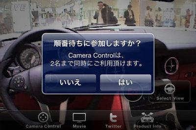 sls_amg_4.jpg