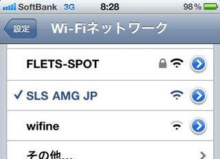 sls_amg_7.jpg