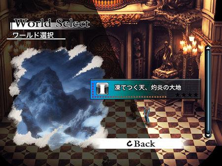 app_game_chaoshd_3.jpg