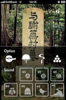 app_life_bosan_2.jpg