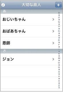 app_life_bosan_5.jpg