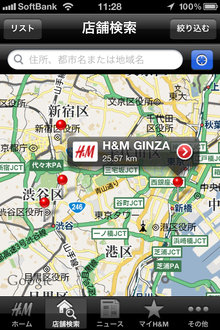 app_life_handm_6.jpg