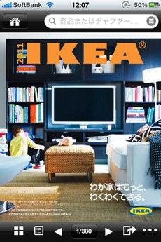 app_life_ikeaj_1.jpg