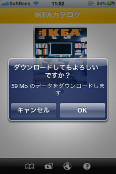 app_life_ikeaj_2.jpg