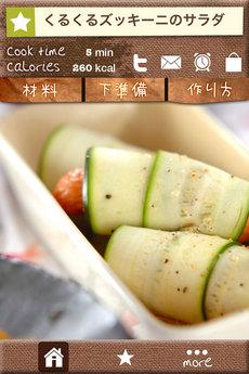 app_life_salad365_12.jpg