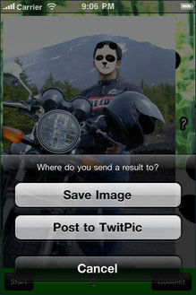 app_photo_pandara_4.jpg