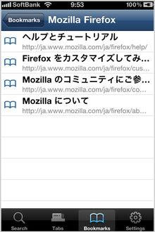 app_prod_firefoxhome_4.jpg