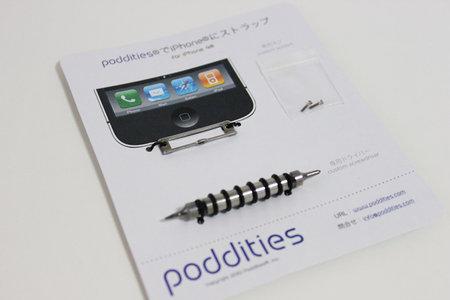 iphone4_paddities_netsuke_1.jpg