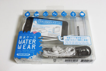 tunewear_waterwear_v2_0.jpg