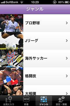 app_ent_kantandoga_3.jpg