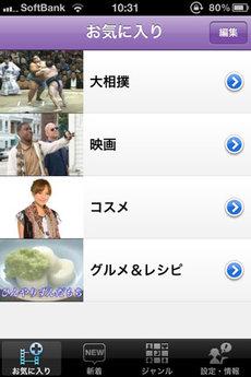 app_ent_kantandoga_4.jpg